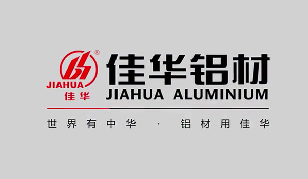 Find Jia Hua in these Social Page